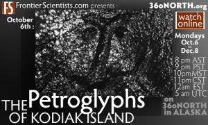 FrontierScientists TV Petroglyphs