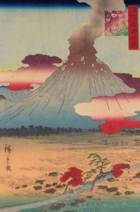 Volcano_AsamaHiroshigeII.jpg